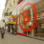 La prima banca dedicata ai Bitcoin apre a Vienna