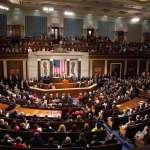 Audizioni in Senato Usa: clima moderatamente ottimista verso il Bitcoin