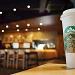 Starbucks investe nella blockchain per tracciare la filiera di approvvigionamento del caffè