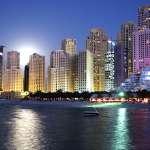 Gli Emirati Arabi continuano ad investire nella tecnologia blockchain: nuovo importante annuncio in concomitanza con il Future Blockchain Summit di Dubai