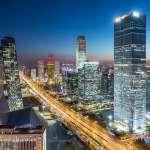 Dalla Cina nuove novità sulla natura della sua criptovaluta di stato